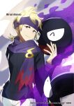 1boy bangs black_sweater blonde_hair closed_mouth commentary_request gastly gen_1_pokemon gym_leader hand_up highres male_focus medium_hair morty_(pokemon) pants pokemon pokemon_(creature) pokemon_(game) pokemon_hgss purple_headband purple_scarf ribbed_sweater scarf shiny shiny_hair smile sweater violet_eyes white_pants yamanashi_taiki