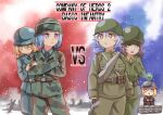 5girls :d :o bangs blonde_hair blue_hair blush british_army brown_hair closed_mouth company_of_heroes german_army hair_between_eyes hand_on_another's_arm hands_on_another's_arm hat helmet long_sleeves looking_at_another looking_back military military_hat military_uniform multiple_girls on_floor open_mouth original red_eyes sandbag short_hair sitting smile soviet soviet_army uniform united_states_army violet_eyes world_war_ii yellow_eyes zhainan_s-jun