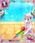 1girl bracelet card_(medium) cat_hair_ornament chess_piece day flower flower_wreath hair_flower hair_ornament head_wreath high_school_dxd high_school_dxd_infinity jewelry looking_at_viewer official_art pool queen_(chess) short_hair silver_hair solo swimsuit toujou_koneko trading_card translation_request tropical water water_gun yellow_eyes
