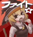 1girl bangs black_hair black_headwear black_vest blonde_hair chromatic_aberration commentary_request cookie_(touhou) crescent crescent_pin cutthroat_gesture gogogo_(cookie) hair_between_eyes hat kirisame_marisa kitsune_kemono looking_at_viewer medium_hair open_mouth orange_background sharp_teeth shirt solo star_(symbol) teeth tongue touhou upper_body vest white_shirt witch_hat