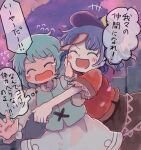 +++ 2girls :d bangs blue_hair blue_vest blush cabbie_hat closed_eyes commentary_request d: eyebrows_visible_through_hair feet_out_of_frame flying_sweatdrops graveyard hat hat_ornament hug hug_from_behind jiangshi juliet_sleeves long_sleeves miyako_yoshika multiple_girls ofuda open_mouth outdoors puffy_sleeves purple_headwear red_shirt rome35793562 shirt short_hair short_sleeves smile speech_bubble star_(symbol) star_hat_ornament tatara_kogasa tearing_up tombstone touhou translation_request vest