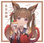 1girl absurdres al_guang amagi-chan_(azur_lane) animal_ear_fluff animal_ears azur_lane back_bow background_text bangs bare_shoulders blunt_bangs blush border bow brown_border brown_hair cake collarbone commentary_request detached_sleeves eyeliner facepaint floral_background food fox_ears fox_girl fruit hair_ornament hair_ribbon hands_up happy head_tilt highres holding holding_cake holding_food japanese_clothes kimono kitsune kyuubi long_hair looking_at_viewer makeup manjuu_(azur_lane) multiple_tails obi open_mouth red_eyeliner red_kimono red_ribbon ribbon sash shiny shiny_hair sidelocks simple_background sleeveless sleeveless_kimono smile solo strawberry strawberry_cake sweets tail translation_request twintails violet_eyes white_background white_ribbon wide_sleeves yellow_bow