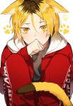 1boy animal_ears bari_dal blonde_hair cat_boy cat_ears cat_tail clenched_hand haikyuu!! highres hood hoodie jacket knees_up kozume_kenma long_sleeves looking_at_viewer male_focus multicolored_hair open_clothes pants paw_print paw_print_background sitting solo tail two-tone_hair yellow_eyes