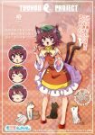 1girl animal_ears baba_(baba_seimaijo) brown_hair cat_ears cat_tail chen dress green_headwear hat highres mob_cap multiple_tails nekomata red_dress short_hair solo tail touhou two_tails