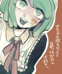 1girl :d bangs black_dress blood blood_from_mouth bruise commentary_request danganronpa_(series) danganronpa_another_episode:_ultra_despair_girls dress green_eyes green_hair injury kashima_(xxkaziko) looking_at_viewer lowres open_mouth outline red_ribbon ribbon shirt short_hair simple_background smile solo swastika symbol-shaped_pupils teeth towa_monaka translation_request upper_body upper_teeth white_outline