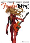 1girl absurdres artist_request ass blue_eyes bodysuit bracer cover electric_guitar feet_out_of_frame fender_telecaster from_behind guitar hairpods highres instrument interface_headset magazine_cover neon_genesis_evangelion orange_bodysuit orange_hair pilot_suit plectrum plugsuit red_bodysuit solo souryuu_asuka_langley title twintails white_background
