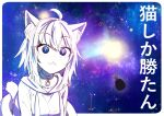 1girl :3 ahoge animal_collar animal_ear_fluff animal_ears blue_eyes cat_ears cat_girl cat_tail cauldron collar commentary_request getting_over_it hammer heterochromia hikawa_shou hololive in_cauldron nekomata_okayu signature sledgehammer solo space sweat tail translation_request violet_eyes virtual_youtuber
