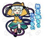 1girl =_= arms_up bangs black_footwear black_headwear blush blush_stickers boots child commentary_request flat_chest floral_print frilled_shirt frilled_sleeves frills green_hair green_skirt grey_background happy hat hat_ribbon heart komeiji_koishi leg_up long_sleeves lotosu lowres open_mouth orange_ribbon orange_shirt outstretched_arms ribbon shiny shiny_hair shirt short_hair sidelocks simple_background skirt smile solo standing standing_on_one_leg straight-on third_eye touhou translation_request wavy_hair wide_sleeves