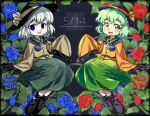 2girls bangs black_footwear black_headwear blue_eyes blue_flower blue_rose blush boots border child commentary_request dated dual_persona eyebrows_visible_through_hair flat_chest flower frilled_shirt frilled_sleeves frills full_body green_eyes green_hair green_skirt grey_hair hand_up happy hat hat_ribbon komeiji_koishi legs_together long_sleeves looking_to_the_side lotosu medium_hair multiple_girls open_mouth orange_ribbon orange_shirt plant red_flower red_pupils red_rose ribbon rose shiny shiny_hair shirt sidelocks sitting skirt sleeves_past_fingers sleeves_past_wrists smile star_(symbol) star_in_eye symbol_in_eye symmetry teeth thorns touhou vines wavy_hair wide_sleeves
