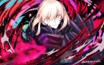 1girl ahoge armor artoria_pendragon_(all) bangs black_armor blonde_hair braid energy excalibur_morgan_(fate) eyebrows_visible_through_hair fate/grand_order fate_(series) highres holding holding_sword holding_weapon looking_at_viewer moto_(otemoto02) saber_alter short_hair solo sword upper_body weapon wide-eyed wind yellow_eyes