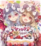 2girls apron arm_up balloon bangs berry black_dress black_eyes blue_hair blueberry border bow braid brown_hair buttons cake closed_mouth collar cookie cream crystal dress eyebrows_visible_through_hair fang fangs flandre_scarlet food fruit gem gohei hair_between_eyes hair_bow hair_tubes hakurei_reimu hand_up hat hat_ribbon highres jewelry kirisame_marisa long_hair looking_at_viewer macaron mini-hakkero mob_cap multicolored multicolored_wings multiple_girls one_side_up open_mouth pink_background pink_bow pink_eyes pink_nails pink_ribbon puffy_short_sleeves puffy_sleeves raspberry red_dress red_eyes red_nails red_ribbon remilia_scarlet ribbon short_hair short_sleeves silver_hair single_braid skin_fang skin_fangs smile strawberry tagme touhou toutenkou tray white_apron white_border white_bow white_dress white_headwear wings witch_hat wrist_cuffs yellow_neckwear