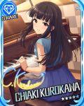 black_eyes black_hair blush character_name idolmaster idolmaster_cinderella_girls kurokawa_chiaki long_hair shirt stars