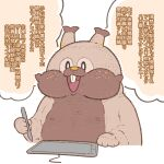 :d buck_teeth drawing_tablet gen_8_pokemon greedent holding holding_stylus looking_at_viewer no_humans open_mouth pokemon pokemon_(creature) shaved_body simple_background smile stylus takato_kurosuke translation_request white_background