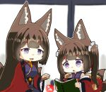 2girls :d amagi-chan_(azur_lane) amagi_(azur_lane) animal_ears azur_lane bangs blunt_bangs blurry book brown_hair commentary_request depth_of_field eyebrows_visible_through_hair eyeshadow fox_ears fox_girl fox_tail holding holding_book kyuubi long_hair long_sleeves looking_at_another makeup mother_and_daughter multiple_girls multiple_tails namesake off-shoulder_kimono open_mouth pointing reading rope shimenawa shouji sidelocks signature sliding_doors smile tail taisa_(kari) thick_eyebrows violet_eyes wide_sleeves