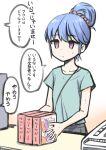 1girl blue_hair box cash_register empty_eyes food hair_bun highres hot ice_cream n2midori pink_eyes shima_rin shirt shopping speech_bubble sweat t-shirt translated yurucamp