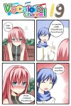 1boy 1girl bench blue_eyes blue_hair blush catstudioinc_(punepuni) closed_eyes comic highres kaito long_hair megurine_luka open_mouth pink_hair pout scarf sitting sleeveless sleeveless_shirt smile thai translation_request very_long_hair vocaloid