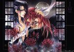abarai_renji aqua black_hair bleach flower haori highres in japanese_clothes kine kine_in_aqua kuchiki_byakuya lee lee_sun_young male multiple_boys red_hair redhead sun taichou_haori tattoo yaoi young