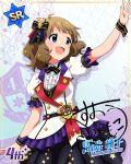 blue_eyes blush brown_hair character_name dress idolmaster_million_live!_theater_days short_hair smile suou_momoko