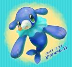 :d character_name commentary_request dated full_body gen_7_pokemon green_eyes kikuyoshi_(tracco) looking_at_viewer no_humans open_mouth pokemon pokemon_(creature) popplio smile solo tongue