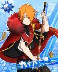 cape character_name dress idolmaster idolmaster_side-m orange_hair red_eyes short_hair spear tsukumo_kazuki