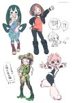 6+girls :d artist_name ashido_mina ashido_mina_(cosplay) asui_tsuyu asui_tsuyu_(cosplay) asymmetrical_bangs bangs black_bodysuit black_choker black_footwear black_hair black_jacket black_legwear black_pants black_sclera blush bodysuit boku_no_hero_academia boots brown_eyes brown_footwear brown_gloves cape chibi chibi_inset choker clenched_hand colored_sclera colored_skin commentary cosplay costume_switch cropped_jacket embarrassed excited facial_mark frog_girl gloves goggles goggles_on_head green_bodysuit green_eyes hagakure_tooru hair_rings hand_on_hip hand_up happy headphones high_heel_boots high_heels horns index_finger_raised invisible jacket jirou_kyouka jirou_kyouka_(cosplay) long_hair looking_afar looking_at_viewer low-tied_long_hair multiple_girls nervous ohhhhhhtsu open_mouth outstretched_arms pants pink_bodysuit pink_hair pink_skin ponytail red_shirt running shirt short_hair short_hair_with_long_locks sidelocks simple_background smile thick_eyebrows thinking torn_clothes torn_shirt translated twitter_username upper_teeth uraraka_ochako uraraka_ochako_(cosplay) white_background yaoyorozu_momo