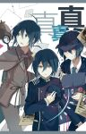3boys ahoge bag bangs black_bag black_headwear black_jacket brown_capelet brown_eyes brown_jacket brown_pants buttons capelet collared_shirt commentary_request dangan_ronpa_(series) dangan_ronpa_v3:_killing_harmony detective double-breasted hair_between_eyes headwear_removed jacket letterboxed long_sleeves looking_at_viewer magnifying_glass male_focus monokuma multiple_boys multiple_persona official_alternate_costume open_mouth pants qiao_xing saihara_shuuichi school_uniform shirt short_hair simple_background striped striped_neckwear translation_request upper_body white_background white_shirt