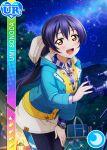 blue_hair blush brown_eyes character_name jacket long_hair love_live!_school_idol_festival love_live!_school_idol_project smile sonoda_umi