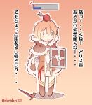 1girl apple apple_on_head arrow_(projectile) arrow_through_apple bangs blank_eyes blood blush boots brown_cape brown_dress brown_footwear brown_gloves cape closed_mouth commentary_request cuts doridori dress food fruit full_body fur-trimmed_cape fur_trim gloves health_bar high_wizard_(ragnarok_online) holding holding_shield injury o_o ragnarok_online red_apple shield short_dress short_hair smile solo staff translation_request trembling twitter_username two-tone_dress white_dress
