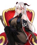 1girl absurdres aegir_(azur_lane) ass asymmetrical_footwear azur_lane bare_shoulders black_cape black_gloves black_legwear bodystocking boots breast_curtains breasts cape chair cross cross-laced_clothes cross_earrings demon_horns earrings elbow_gloves eyebrows_visible_through_hair gloves hair_between_eyes highres horns huge_breasts impossible_clothes iron_cross jewelry knee_boots long_hair looking_to_the_side multicolored_hair redhead simple_background single_knee_boot sinorder sitting skin_tight sleeves solo streaked_hair two-tone_hair underbust uneven_footwear very_long_hair white_background white_hair yellow_eyes