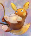 alolan_form alolan_raichu blue_eyes character_name closed_mouth commentary_request dated gen_7_pokemon highres kikuyoshi_(tracco) looking_at_viewer no_humans pokemon pokemon_(creature) signature smile solo toes