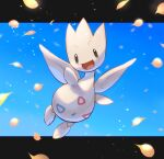 :d black_eyes blush commentary_request full_body gen_2_pokemon highres kikuyoshi_(tracco) letterboxed looking_at_viewer no_humans open_mouth petals pokemon pokemon_(creature) signature smile solo toes togetic tongue