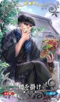 1boy alternate_costume black_headwear black_kimono blue_scarf breath building copyright craft_essence dai-xt earrings facial_hair fate/grand_order fate_(series) feet_out_of_frame goatee hat holding japanese_clothes jewelry kimono magazine male_focus musashibo_benkei_(fate) official_art outdoors reading scarf smile solo type-moon