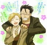 2boys 58815526_(artist) age_difference alphonse_elric arm_at_side bangs beard black_hair black_jacket blonde_hair brown_vest clenched_teeth closed_eyes collarbone collared_jacket collared_shirt eyebrows_visible_through_hair eyelashes facial_hair facing_viewer fingernails floral_background flower fullmetal_alchemist glasses gradient gradient_background green_background green_neckwear grey_jacket grin hand_up hands_on_another's_shoulders hands_up happy height_difference jacket laughing light_blush maes_hughes male_focus multiple_boys necktie open_mouth purple_flower shiny shiny_hair shirt simple_background smile sparkle striped striped_neckwear swept_bangs teeth time_paradox translation_request upper_body vest white_background white_shirt