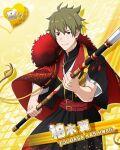 blue_eyes brown_hair cape character_name dress idolmaster idolmaster_side-m kashiwagi_tsubasa short_hair smile staff