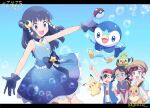 2boys 2girls :d arm_up ash_ketchum bangs bare_arms baseball_cap black_hair blue_dress blue_eyes blue_jacket blue_shirt blush brown_headwear bubble chloe_(pokemon) clenched_hands commentary_request crescent crescent_hair_ornament dawn_(pokemon) dress eevee eyelashes gen_1_pokemon gen_4_pokemon gen_8_pokemon gloves goh_(pokemon) green_eyes grey_shirt grookey hair_ornament hands_together hat highres jacket long_hair mei_(maysroom) multiple_boys multiple_girls number open_mouth pikachu piplup poke_ball poke_ball_(basic) pokemon pokemon_(anime) pokemon_(creature) pokemon_swsh_(anime) red_headwear shirt short_sleeves sleeveless sleeveless_dress sleeveless_jacket smile sparkle steepled_fingers t-shirt tongue upper_teeth white_shirt