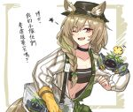 1girl ;d animal_ear_fluff animal_ears arknights bandeau bangs beanstalk_(arknights) black_choker black_headwear braid brown_eyes choker commentary_request eyebrows_visible_through_hair fang fedora gloves grey_hair hat highres infection_monitor_(arknights) jacket long_hair looking_at_viewer mabing metal_crab_(arknights) one_eye_closed open_mouth simple_background single_braid single_glove smile solo star_(symbol) strapless translated tubetop upper_body white_background yellow_gloves