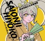 1girl alternate_hair_ornament bangs bear_hair_ornament blonde_hair blush_stickers bow character_name commentary_request copyright_name dangan_ronpa_(series) dangan_ronpa_2:_goodbye_despair hair_bow hair_ornament holding japanese_clothes kimono long_hair looking_at_viewer orange_background saionji_hiyoko simple_background smile solo tege_(tege_xxx) translation_request twintails upper_body yellow_bow