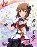 blush brown_eyes brown_hair character_name dress hagiwara_yukiho idolmaster_million_live!_theater_days short_hair smile