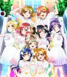 6+girls :d :o a_song_for_you!_you?_you! absurdres ayase_eli bangs black_hair blonde_hair blue_eyes blue_flower blue_hair blurry blurry_background blush bow brown_hair closed_mouth collared_shirt day dress flower grin hair_between_eyes hair_bow hair_flower hair_ornament hand_on_another's_head heart heart_hands heart_hands_duo high_ponytail highres hoshizora_rin huge_filesize isami_don kneehighs koizumi_hanayo kousaka_honoka long_hair looking_at_viewer love_live! love_live!_school_idol_project low_twintails minami_kotori multiple_girls nishikino_maki one_eye_closed open_mouth outdoors pleated_dress purple_flower purple_hair red_eyes red_flower redhead sailor_collar sailor_shirt school_uniform serafuku shiny shiny_hair shirt short_dress short_hair side_ponytail smile sonoda_umi sparkle sunflower sunlight swept_bangs toujou_nozomi twintails violet_eyes white_bow white_dress white_flower white_legwear white_neckwear white_sailor_collar white_shirt yazawa_nico yellow_eyes yellow_flower