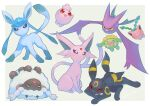 >_< :d border closed_mouth commentary_request crobat espeon flying gen_2_pokemon gen_4_pokemon gen_8_pokemon glaceon grey_eyes highres hoppip igglybuff kikuyoshi_(tracco) lying no_humans on_back open_mouth outside_border paws pokemon pokemon_(creature) sitting skiploom smile standing teeth toes tongue umbreon white_border wooloo yellow_eyes