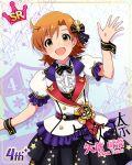 blush character_name dress idolmaster_million_live!_theater_days orange_hair short_hair smile yabuki_kana yellow_eyes