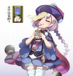 1girl :3 bangs bead_necklace beads braid c: closed_eyes coin_hair_ornament commentary_request drinking drinking_straw eyebrows_visible_through_hair genshin_impact hat holding jewelry jiangshi joyeac juice_box long_hair long_sleeves low_ponytail necklace ofuda purple_hair qing_guanmao qiqi_(genshin_impact) short_hair shorts sidelocks simple_background single_braid sketch smile solo thigh-highs translation_request white_legwear wide_sleeves zettai_ryouiki
