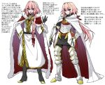 ... 1boy armor astolfo_(fate) belt belt_buckle boots braid buckle choker commentary_request eyebrows_visible_through_hair fate/apocrypha fate_(series) full_body gloves hair_between_eyes haoro highres long_hair long_sleeves looking_at_viewer multiple_views open_mouth pink_hair plate_armor simple_background smile standing translation_request violet_eyes white_background