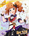 blush character_name dress green_eyes idolmaster_million_live!_theater_days long_hair orange_hair smile takatsuki_yayoi twintails