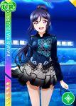 blue_hair blush character_name dress long_hair love_live!_school_idol_festival love_live!_sunshine!! matsuura_kanan ponytail smile violet_eyes