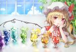 1girl adapted_costume arm_support bangs blonde_hair blush collarbone crystal drink eyebrows_visible_through_hair flandre_scarlet food fruit hand_on_own_cheek hand_on_own_face hat head_rest indoors ivy kiwi_slice lemon lemon_slice looking_at_viewer mob_cap one_side_up orange_(food) parted_lips puffy_short_sleeves puffy_sleeves rainbow_order red_eyes sailor_collar shiny shiny_hair shironeko_yuuki short_hair_with_long_locks short_sleeves sidelocks slit_pupils smile solo strawberry touhou window wings yellow_neckwear