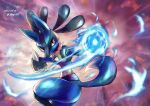 commentary_request dated energy energy_ball furry gen_4_pokemon highres leg_up looking_back lucario pokemon pokemon_(creature) red_eyes shigure_na_hito solo spikes yellow_fur