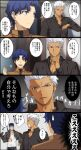 3boys akujiki59 archer_(fate) black_shirt blue_hair collared_shirt cu_chulainn_(fate) cu_chulainn_(fate/stay_night) dark-skinned_male dark_skin fate/stay_night fate_(series) finger_to_own_chin gakuran male_cleavage male_focus matou_shinji multiple_boys official_style partially_unbuttoned pectorals ponytail red_eyes running school_uniform shirt short_hair spiky_hair thinking toned toned_male translation_request white_hair