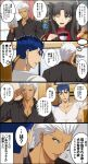 1girl 2boys akujiki59 archer_(fate) black_shirt blue_hair casual coffee_cup cu_chulainn_(fate) cu_chulainn_(fate/stay_night) cup dark-skinned_male dark_skin disposable_cup fate/stay_night fate_(series) male_cleavage multiple_boys official_style one_eye_closed pectorals ponytail red_eyes shirt short_hair spiky_hair tohsaka_rin toned toned_male translation_request twintails upper_body v-neck white_hair white_shirt