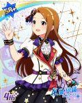 blush brown_hair character_name dress idolmaster_million_live!_theater_days long_hair minase_iori red_eyes smile